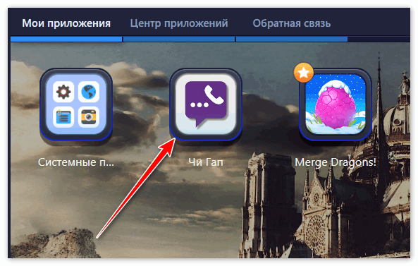 Чи Гап в BlueStacks-